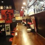 Naniwahitokuchigyouzachaochao - 綺麗な店内