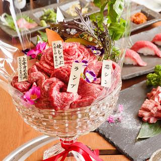 黒毛和牛の美味しい芸術『肉ブーケ』