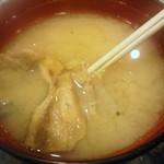 さすけ - 魚アラ味噌汁