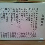 12107961 - 定食類メニュー