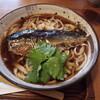 むぎきり - 料理写真:にしんうどん1050円