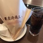 三國湊座 - 三国バーガー