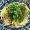 花山椒 - 料理写真:汁なし担々麵 580円