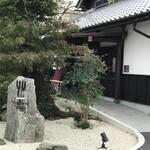 ユギーノ・ユーゴ - 入口