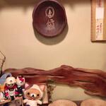 蕎亭 大黒屋 - そばコネ鉢
