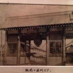 蕎亭 大黒屋 - 戦前の雷門の写真が貼ってありました。