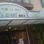 マロニ -