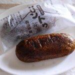 沼田屋 - 料理写真:カリントウまんじゅう!