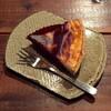 ラボラトワール - 料理写真:カスタードのタルト