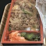 肉の郷 - 料理写真: