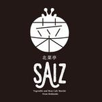 北菜亭SAIZ(サイズ)のセレクトマルシェサラダ