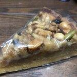 やき菓子 野里 - 料理写真:キャラメルナッツのタルト 340円(税込)
