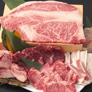 安心・安全の良質なお肉をご提供