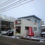 誠や - 20090220133607