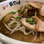麺や 多久味 - かつお香味らぁめん  740円 +150円 餃子3個、小ごはん(ランチ限定)