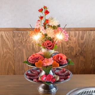 記念日は牛恋で!サプライズ演出可能な肉タワーケーキ!
