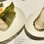 Kurohigekicchingoichiroku - むすび 鮭/梅 各250円 +税