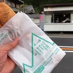 千ヶ峰タイヤキ宮崎 -