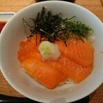 京ぜん - 鮭イクラ丼