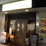 12112934 - 笹塚駅の高架下にあります