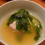 魚がし料理佃喜知 -