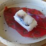 柿の葉おすし山の辺 - 紅葉柿の葉寿司