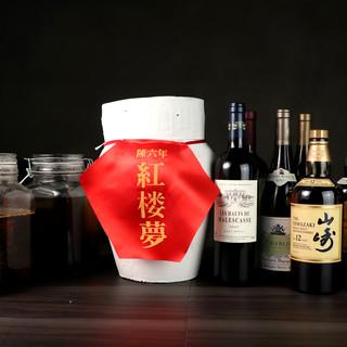 ソムリエ厳選のワインや紹興酒など中華と好相性なドリンクに舌鼓