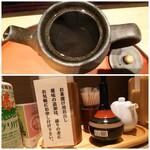 unagiwashokushirakawa - ◆お出汁◆♪★お出汁、薬味お代わり出来ます❗️★♪