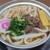 ことり - 料理写真:鍋焼きうどん600円