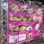 Honkontenshinrou - 岡崎公園の餃子フェスにて
