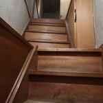 コピル ストア - 階段