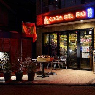 本格スペイン料理&ステーキハウス CASA DEL RIO