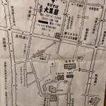 蕎亭 大黒屋 - アクセス