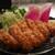 ザ トンカツ クラブ - 料理写真:岩中豚ロースかつ