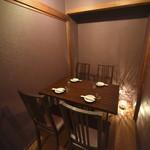 もつ鍋・しゃぶしゃぶ・焼き鳥食べ放題 個室居酒屋 肉屋一門 -