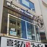 エイト ココ カフェ - 喜多方のラーメン屋さん上『エイト ココ カフェ』。