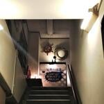 NEO SHOT BAR 深海の洞窟 - お店の入口