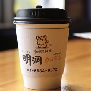 ランチタイムに本格コーヒー1杯無料サービス☆