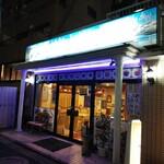 シルクロード・タリムウイグルレストラン -