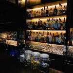 Bar Cigar -