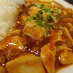 瑩瑩 - 半マーボーご飯