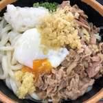 植田うどん - 料理写真:肉ぶっかけ温玉うどん(温)