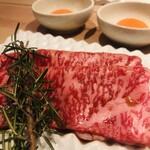 熟成和牛焼肉エイジング・ビーフ TOKYO -