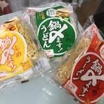 藤原製麺 - 料理写真:鍋〆ます シリーズ