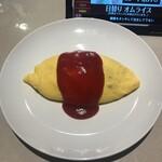 キッチンエッグス - ケチャップオムライスS