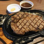 フォルクス - 料理写真:リブロースステーキ300g