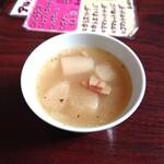 マリーチサーカスカフェ - セットのスープ
