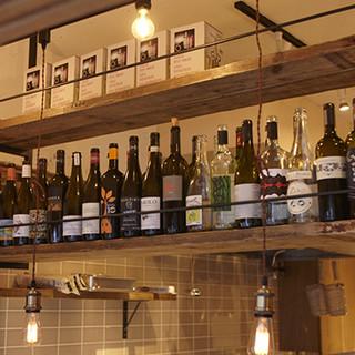 生産者の想いが活きた自然派ワインを豊富に取りそろえております