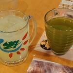 さわやか - 青りんごカルピス(私)と緑茶玄米(妻)