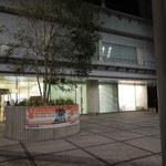 中国料理 敦煌 - ビルの入口付近